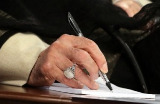 دستور رهبر انقلاب برای اصلاحات ساختاری در ایران