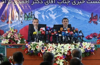 نشست خبری محمود احمدی نژاد، بقایی و مشایی