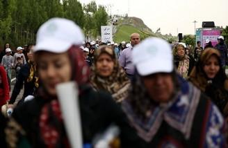 همایش پیاده روی خانوادگی| تهران