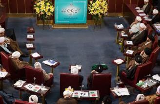 متن و حاشیه چهارمین اجلاس خبرگان رهبری