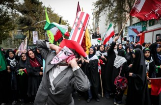 راهپیمایی ۱۳ آبان در تهران