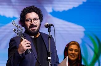 هفدهمین جشن سینمایی و تلویزیونی حافظ