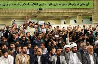 دیدار جمعی از دانشجویان با رهبر انقلاب