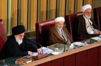 هفدهمین نشست خبرگان رهبری