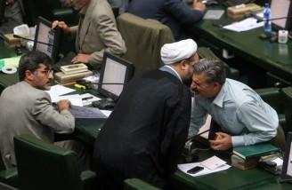 حواشی یک روز ِ کاری درمجلس ایران
