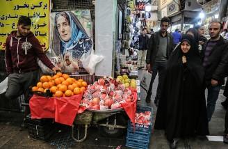 خرید شب یلدا با طعم آلودگی