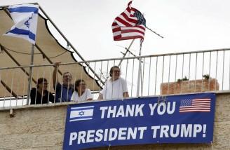 انتقال سفارت آمریکا به بیتالمقدس