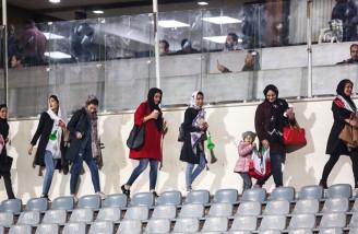 اولین حضور زنان در ورزشگاه آزادی پس از سال ۱۳۶۰