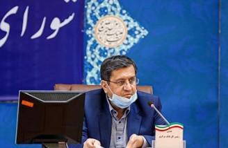 دو بانک حکمت و مهراقتصاد ایران در بانک سپه ادغام می شوند