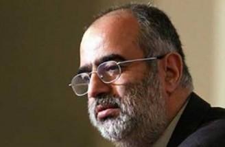 مستند کودتای خزنده خیانت به ملت ایران و جاسوسی جنگی است