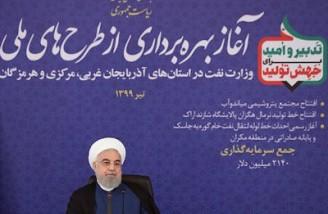 ایران می گوید از مشکل صادرات نفت از تنگه هرمز عبور کرده است
