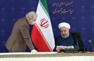 رئیس جمهور ایران از وعاظ و مداحان قدردانی کرد