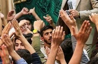 برخی مداحان ایران در اسرائیل تربیت می شوند