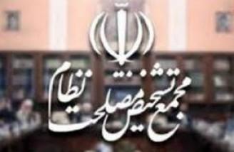 اخباز ضد و نقیض از پلمپ دفتر مشاوران مرحوم هاشمی