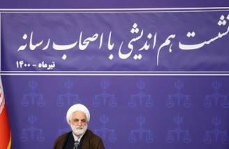 محسنی اژهای خواستارتشکیل «شورای حل اختلاف رسانه ها» شد