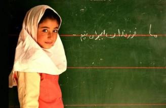 جهش 10.5 درصدی «کودک همسری» در ایران