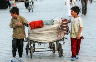 کودکان کار به دلیل فقر و معاش خانواده در خیابان ها حضور دارند