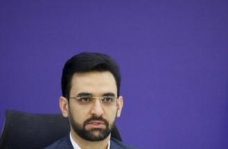 وزیر ارتباطات ایران خواستار رفع فیلتر توییتر شد