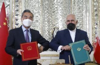 سند جامع همکاریهای ایران و چین امضا شد