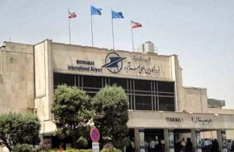 تغییر نام فرودگاه بین المللی مهرآباد به شهید قاسم سلیمانی