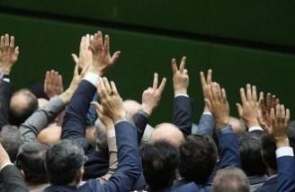 طرح ممنوعیت مذاکره مقامات ایران با مقامات آمریکا اعلام وصول شد