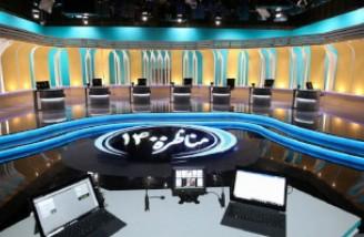 نام 11 ابربدهکار بانکی ایران به رئیس قوه قضاییه تحویل داده شد