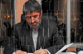 علی مطهری: رهبر انقلاب به رویه خلاف قانون ِ شورای نگهبان و مجمع تشخیص خاتمه دهند