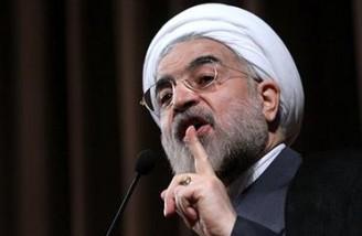 قانون اساسنامه سازمان فرهنگی هنری فارسی زبانان (ایتا) ابلاغ شد