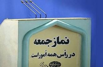 نماز جمعه همچنان در مراکز استانهای ایران برگزار نمی شود