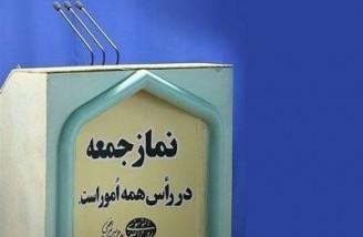 نماز جمعه در ایران همانند هفتههای گذشته اقامه نخواهد شد