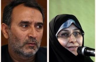 محمد دهقان و انسیه خزعلی معاونان حقوقی و زنان رئیسی شدند