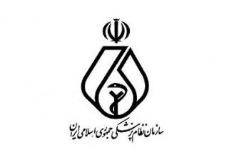 تعجیل در بازگشایی ها موجب گسترش کرونا در ایران خواهد شد
