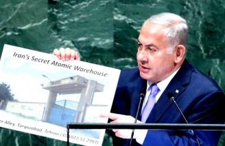 اسرائیل از تاسیسات سرّی هسته ای ایران در «تورقوزآباد» پرده برداری کرد!