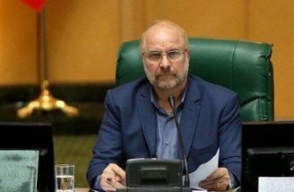 آیا رئیس مجلس ایران حامل نامه رهبر انقلاب به پوتین است؟