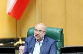 قالیباف: مجلس یازدهم اجازه سهل انگاری به دولت نمی دهد