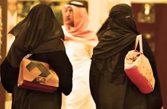 زنان عربستان بدون نیاز به قیم مرد گذرنامه دریافت می کنند