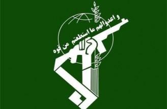 سپاه پاسداران از یک حمله تروریستی در کردستان ایران خبر داد
