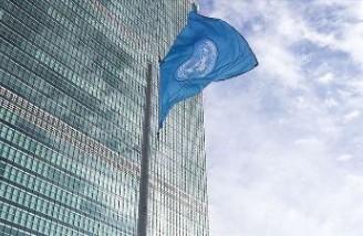 سازمان ملل دو پیشنهاد ضد برجامی آمریکا را رد کرد