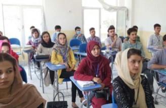 طالبان آموزش مختلط را ممنوع اعلام کردند