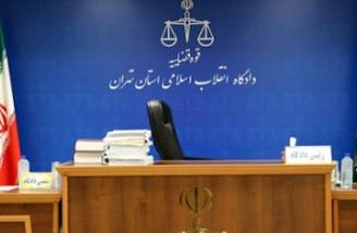 حکم اعدام سه شهروند بازداشت شده در اعتراضات آبان تکذیب شد