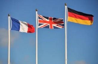 اروپا می گوید با تمدید تحریم تسلیحاتی ایران موافق است