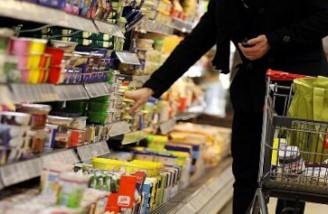 نرخ تورم در ایران به 43 درصد رسید