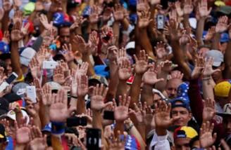 مردم ونزوئلا باید برای رهایی از شر رژیم دیکتاتوری فعلی اقدام کنند