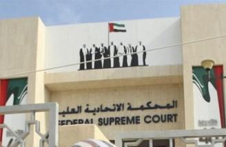 امارات اظهارات رئیس جمهور ایران را تحریک آمیز خواند