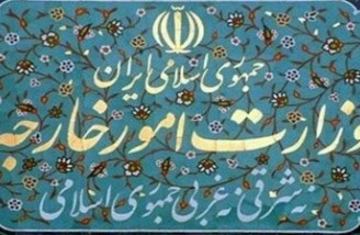مذاکره کنندگان از جیب ملت تحت فشار ایران تخریب می شوند