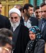 انتخابات هفت اسفند | حسینیه ارشاد
