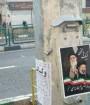 عاملان پخش پوسترهای فرزند رهبر انقلاب دستگیر شدند